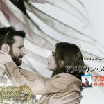 【臨場感がすごい】おすすめ戦争映画10選