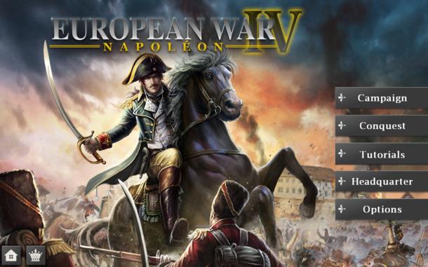 欧陸戦争4
