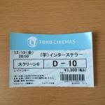 【節約】映画はこうすれば安く観れる!