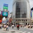 渋谷イメージ