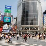 渋谷で暇つぶし出来る場所