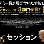 必ず観ておきたい2015年発売の映画DVD作品2トップ